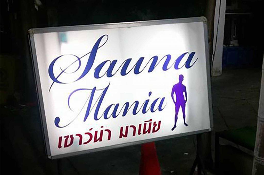 Sauna Mania in Bangkok, Thailand