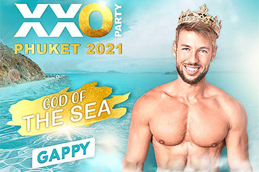 XXO Party Phuket
